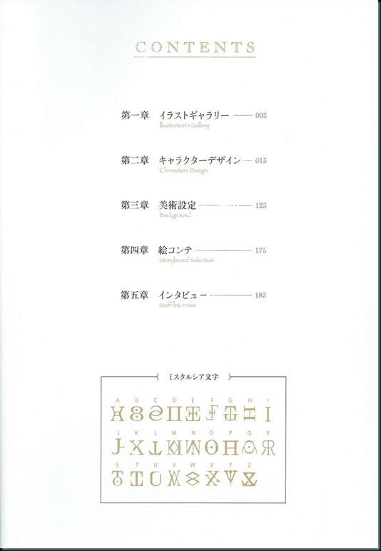 Shingeki no Bahamut Genesis Artworks_814079-0004