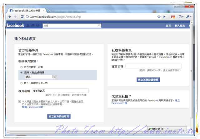 Facebook%2520Pages 1