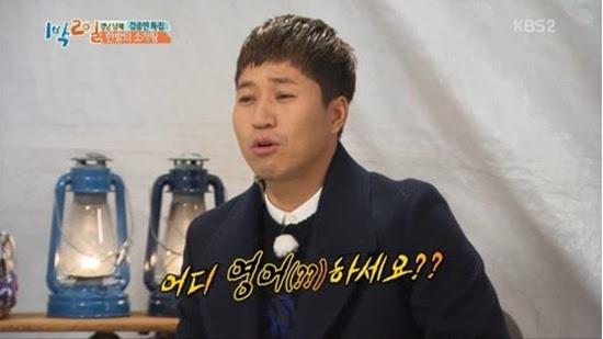 1Night 2 Days Ким Со Ён
