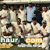 पटना : लगातार सफलता के झंडे गाड़ रही अंशुल क्रिकेट एकेडमी की सीनियर-जूनियर टीम