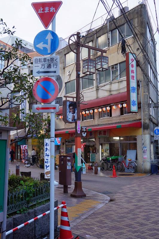 2014 Japan - Dag 1 - britt-DSC03308-0005.JPG