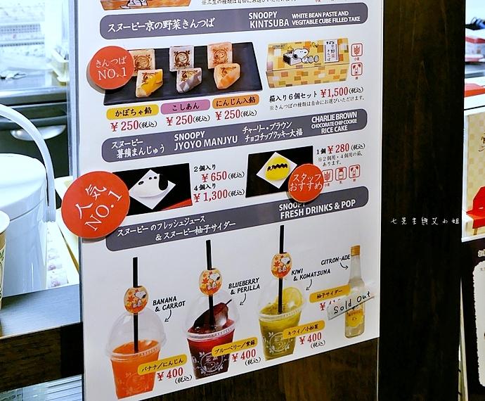 20 日本京都 錦市場 史努比茶屋 スヌーピー茶屋
