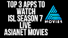 How to Watch ISL Season 7 Live On Asianet Movies Today Free in Mobile