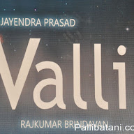 Valli First Look Launch