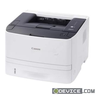 Canon i-SENSYS MF6580PL printing device driver | Free down load and setup