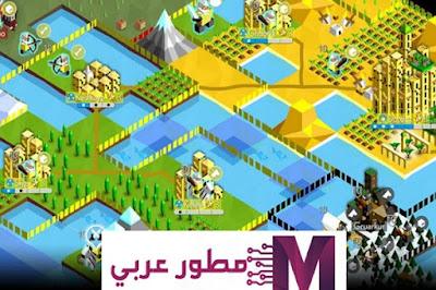 Battle of Polytopia - ألعاب 2022 بدون نت