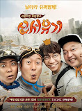 Tân Tây Du Ký - New Journey To The West poster