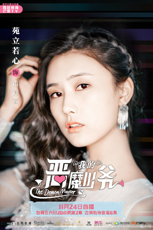 The Demon Master China Web Drama