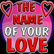 Тест на Имя твоей Любви