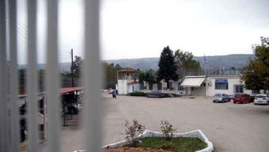 Γιάννενα: Παραχώρηση έκτασης για νέο σωφρονιστικό κατάστημα