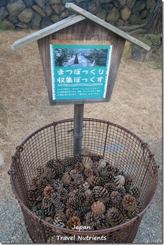 高松 玉藻公園高松城 (8)