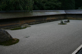 Rock Garden at Ryoan-ji Temple