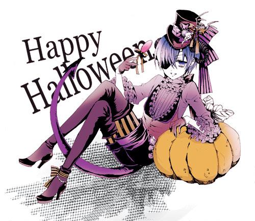 Happe Halloween, Halloween