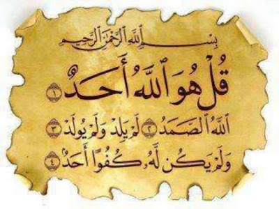 Dzikir surat Al-Ikhlas