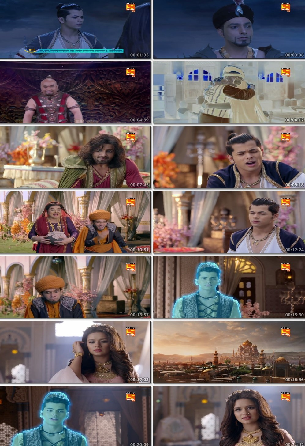 Screenshots Of Hindi Show Aladdin – Naam Toh Suna Hoga 2019 Episode 286 300MB 720P HD