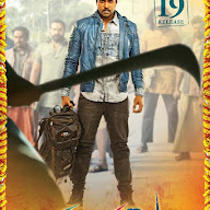 Krishnashtami Movie Posters