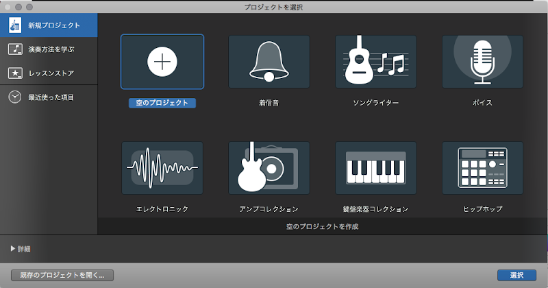 garageband_sound1.png