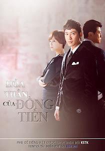 Hóa Thân Của Đồng Tiền - Incarnation Of Money poster