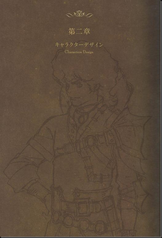 Shingeki no Bahamut Genesis Artworks_814079-0015