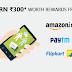 PanelStation - Take Survey and Earn Rs.300 Amazon,Paytm & Flipkart Vouchers