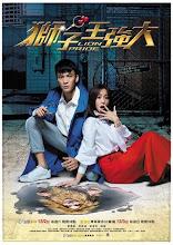 Lion Pride Taiwan Drama