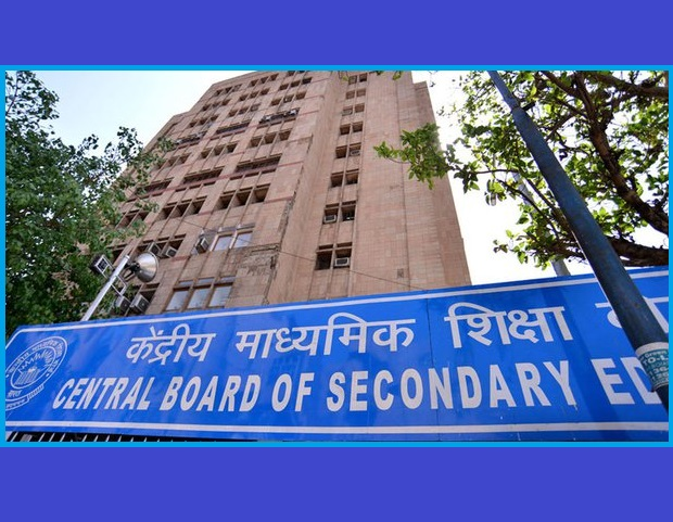 CBSE 10th & 12th Board Exams 2021: No Decision To Further Reduce CBSE Syllabus To 50%