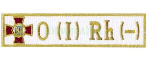 Група крові  НГУ О(I)- 135х35 ДМБ/тк. біла