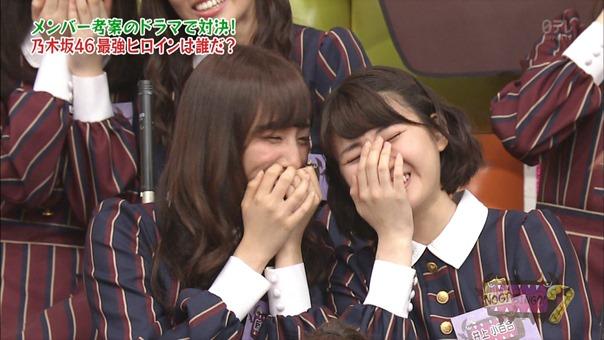 161213 NOGIBINGO!7~女の子なら輝きたい!最強ヒロイン決定戦~.ts - 00224