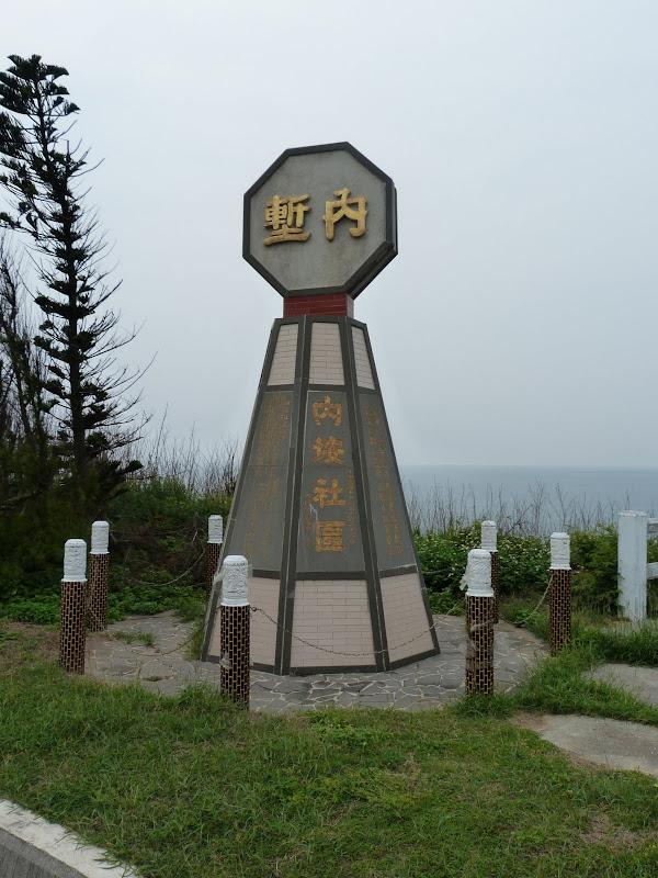 TAIWAN Archipel de Peng Hu - P1120833.JPG