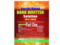 Faculty Based Bank Written Solution 2017-2020 - Part 1 PDF