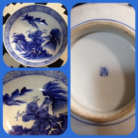 This sometsuke bowl motif is called Sansui....a land and seascape which can include craggy rocks water mountains a small structure and sometimes a boat. & Modern Japanese Pottery and Porcelain Marks (窯印): OLD IMARI (古 ...