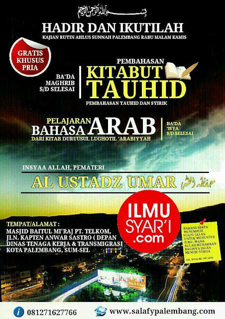 Informasi Jadwal Kajian Sunnah di Palembang