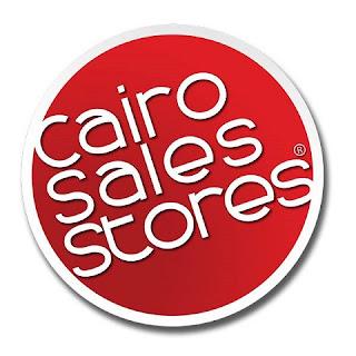 القاهرة للمبيعات