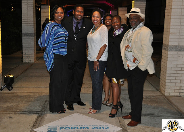 FORUM 2012 - The Music, The Mecca, The Movement - DSC_5395.JPG