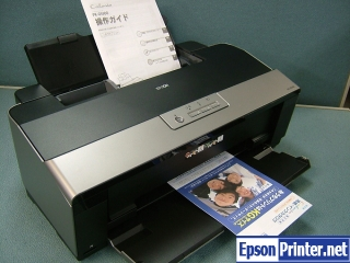 How to reset Epson PX-G5300 by application