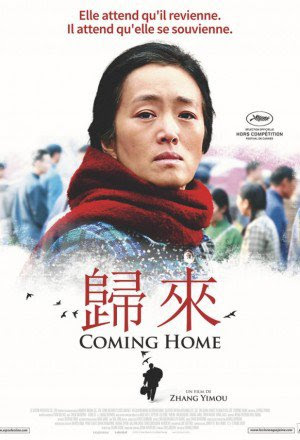 Coming Home – 归来 (2014)