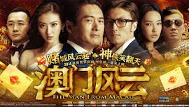 Thần Bài Macau 2 - From Vegas To Macau II (2015) | PhimS2.Com
