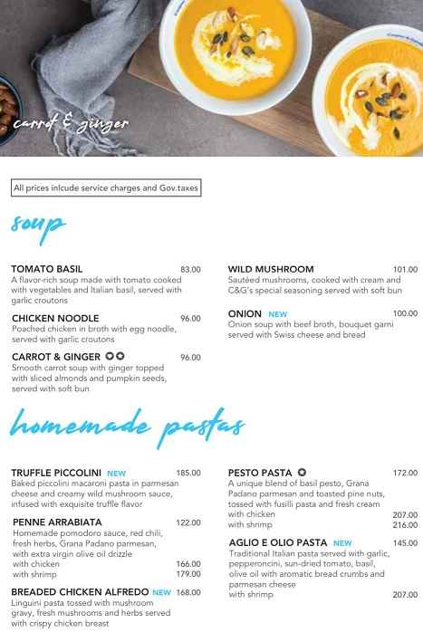 منيو مطعم كاسبر اند جامبينيز 1