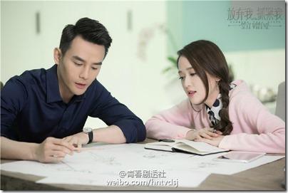 Stay with Me 放棄我抓緊我 Wang Kai 王凱 Hand 05