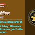 RBI ऑफिस अटेंडेंट 2021: यहां चेक करें RBI ऑफिस अटेंडेंट की In-Hand Salary, Allowance, Salary Structure, Job Profile & Promotion
