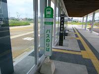 上越妙高駅前バス停