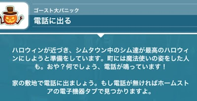 IMG_E8784.JPG