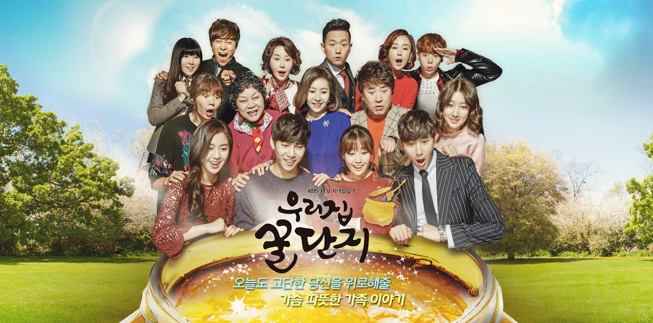 韓劇 甜蜜秋天 我們家蜜罈子 我家的蜜罐子 線上看