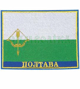 Прапорець міста Полтава