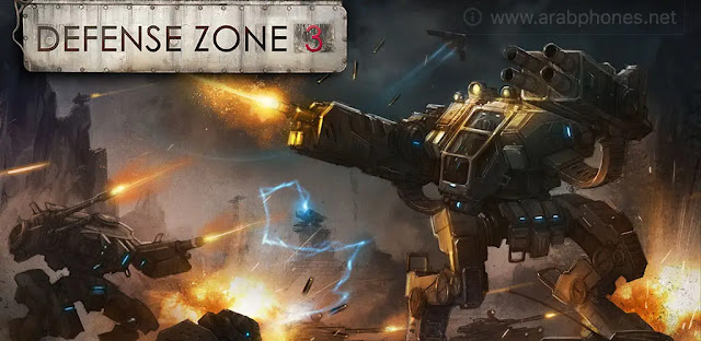 تحميل لعبة Defense Zone 3 HD مهكرة اخر اصدار
