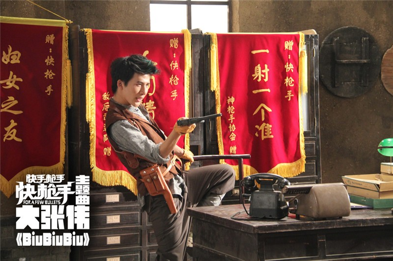 For A Few Bullets China Movie
