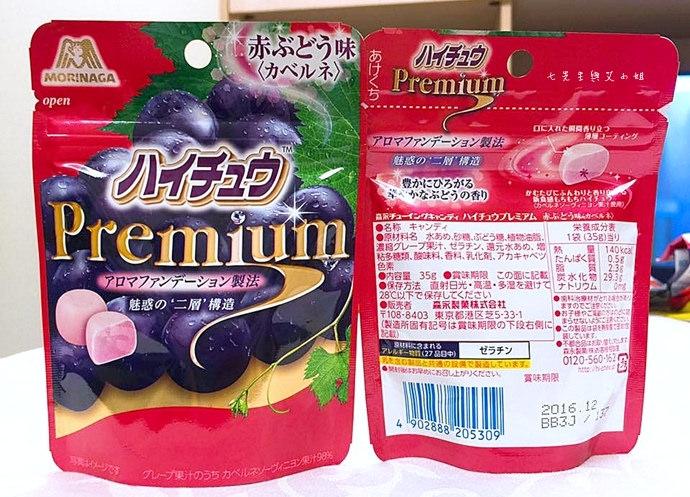 13 日本軟糖推薦 日本人氣軟糖