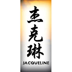 jacqueline-chinese-characters-names.jpg