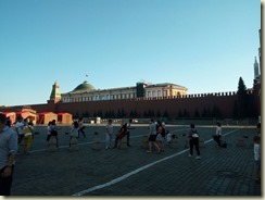 IMG_20180731_Kremlin from Red Square