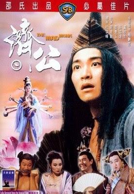 Безумный монах (1993) M5ixmqw4ojep